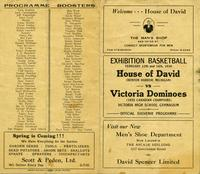 House of David vs Victoria Dominoes [front]