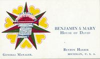 Benjamin & Mary House of David