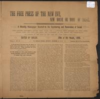 Free press of the New Eve, New House or Body of Israel, vol. 01, no. 21 (December 29, 1895)